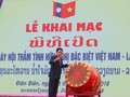 """Eröffnung des Festtags """"Besondere Freundschaft Vietnam – Laos"""""""