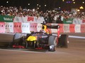 """Ereignis """"Formel 1 Vietnam Grand Prix 2020 starten"""" in Hanoi"""