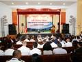 2019태평양 동반자 프로그램, 재해방지, 인도적 협력에 대한 국제협력 촉진