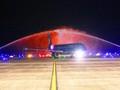 번돈국제항공, 꽝닌과 한국 연결