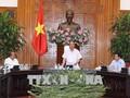 越南承办第31届东南亚运动会