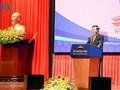 第19次全国外事工作会议开幕