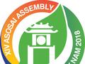 亚审组织第14届大会:加强合作 提高越南国家审计署的地位