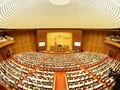 越南第14届国会第6次会议10月22日开幕