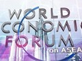 Vietnam-WEF ASEAN 2018: ready for new integration period