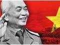 Général Vo Nguyen Giap – le commandant éminent
