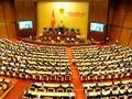 Ouverture de la 1ère session de l'Assemblée nationale, 14ème législature