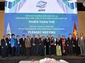 Banyak selar dalam aktivitas hubungan luar negeri yang dicapai oleh MN Viet Nam pada tahun 2018