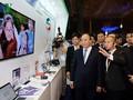 Adaptaciones de visión y estrategia de Vietnam en la Revolución Industrial 4.0