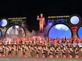 Enaltecen el valor del Festival de gongs y batintines de Tay Nguyen