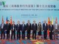 DOCの履行を討議する第15回ASEAN・中国SOM