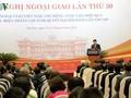 第30回外交会議 各国との関係を深化