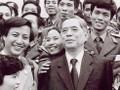 ドイモイ事業の提唱者、故グェン・バン・リン党書記長