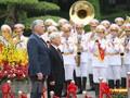 キューバ国家評議会議長の歓迎式