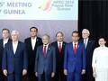 フック首相 APEC首脳会議への出席を終了