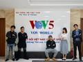 日越交流会「Japan Vibes」