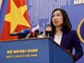 ベトナム外務省 アメリカの人権報告書を批判