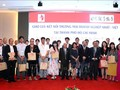 ベトナムと日本の各地方、通商関係を強化