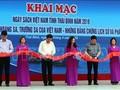 ベトナムのホアンサとチュオンサの両群島に関する展示会