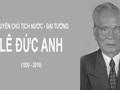 レ・ドゥク・アイン元国家主席、死去