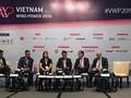 ベトナム、洋上風力発電を開発へ