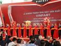 ベトナム自動車界の奇跡に貢献するビンファスト