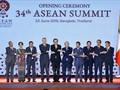 フック首相、ASEANサミットの開幕式に出席