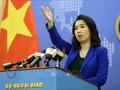 ベトナムが、中国にベトナムの海域での違法活動の停止を求める