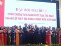 Truong Hoa Binh au congrès national des notaires