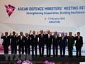ADSOM、地域の平和・安定のための協力を推進