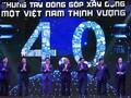 ベトナムの繁栄に向けて、人材を活用