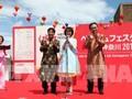 「ベトナムフェスタin神奈川2018」 伝統や芸術・食を体感