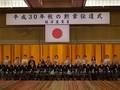 在日ベトナム人協会会長に日本の旭日単光章