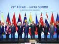 フック首相、第21回ASEAN日本首脳会議に出席