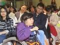 身体障がい者の平等な権利を確保