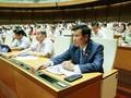 国会の国家予算の批准に関する決議可決