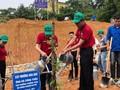 ベトナム、砂漠化と土地の劣化防止に努力