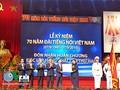 纪念越南之声广播电台建台七十周年特别节目