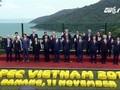 2017年APEC系列会议取得的成功给我国注入新动力