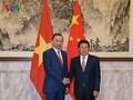 越中公安部第六次合作打击犯罪会议举行