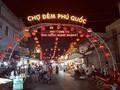 富国夜市——越南旅游的文化美