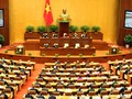 越南第14届国会常委会第29次会议开幕