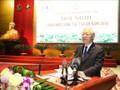 越共中央总书记、国家主席阮富仲指导2019年法院工作任务部署会议