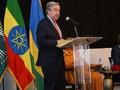 非盟第32届首脑会议开幕