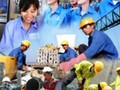 工人月期间将举行多项重要活动