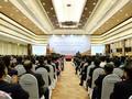 30. Diplomatie-Konferenz: Positionierung des Landes in der neuen Situation
