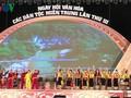 Открылся 3-й праздник культуры народностей Центрального Вьетнама 2018