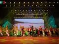 Фестиваль культуры народностей северо-востока Вьетнама