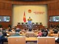 Непрерывное обновление и повышение качества и эффективности деятельности Национального собрания Вьетнама