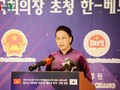 Важная веха в развитии отношений между Вьетнамом и Республикой Корея